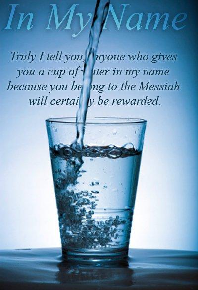 Mark 9:41 Rewards